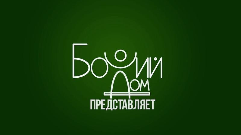 Жатва. Оценка покупателя - Дмитрий Герасимович