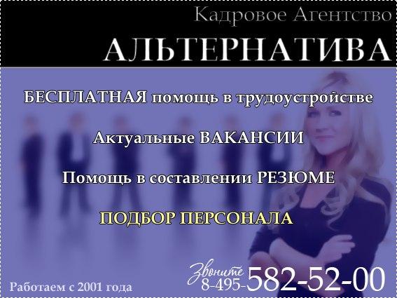 ка с онлайн: