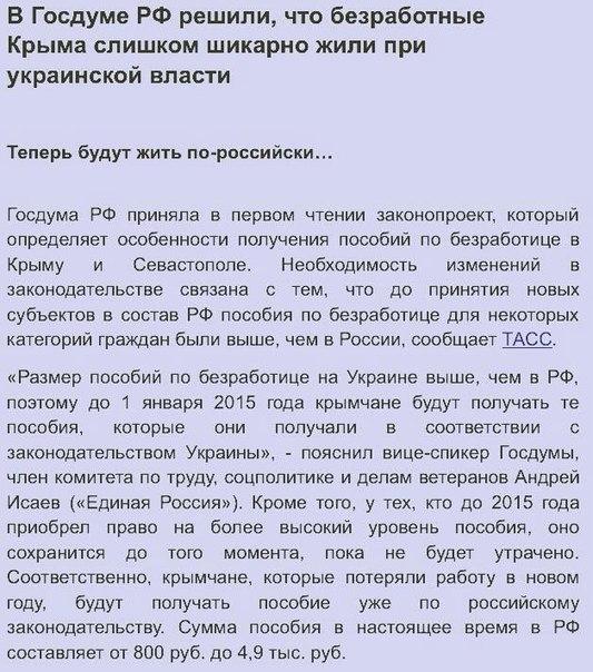 Ужгород остался без мэра - Цензор.НЕТ 4924