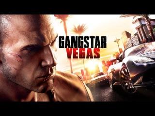 Gangstar Vegas   обзор самой беспредельной игры !!! ( и шпионская iOS 7