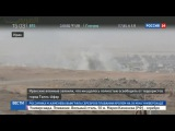 Новости на «Россия 24» • Талль-Афар зачистили от игиловцев