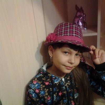 Кристина Пинигина, 11 ноября 1995, Арамиль, id227652133