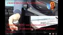 Самосвальные истории! Как переключать (работать) с грузовой КПП.