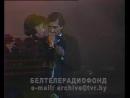 А.Тиханович и Я.Поплавская – «Тихо падает лист» (А.Тиханович – А.Легчилов) – БТ, 1997 год