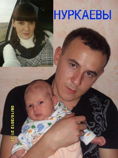 Фанис Нуркаев, 26 октября 1989, Азнакаево, id174836784