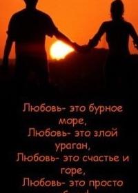 Даша Любимова, 1 июля 1994, Мариуполь, id186605127