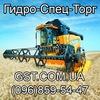 Запчасти для сельхоз и спец техники