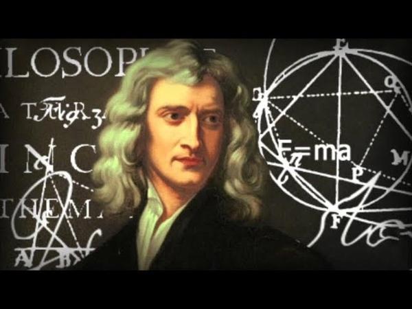Тайны истории Исаак Ньютон Документальный National Geographic