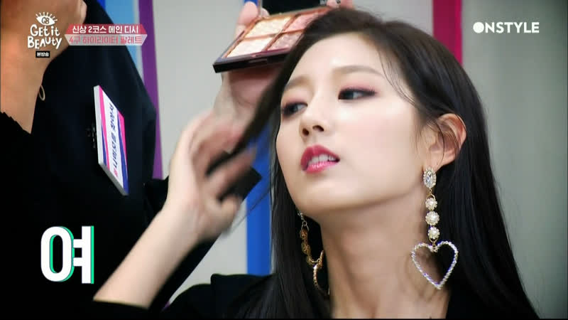 181123 Yein (Lovelyz) @ Get It Beauty