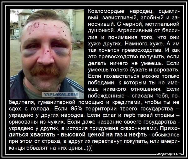 Ситуация на востоке Украины 2 октября - Цензор.НЕТ 4493