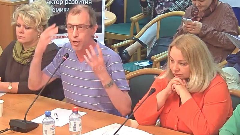 Сергей Соседов не Сдержался и Выдал Речь про Набиуллину ЦБ и Путина!
