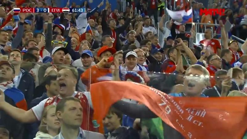 Россия - Египет. 3-0. Гол Дзюбы.mp4