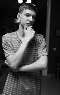 Руслан Осипов, 9 марта , Екатеринбург, id213125754