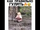 МОЛОДЕЦ ДЕВЧОНКА