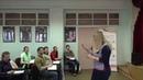 Мастер класс по работе с метафорическими ассоциативными картами
