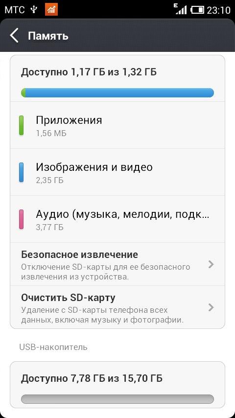 Mye_nKKpv4I.jpg