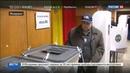 Новости на Россия 24 • Молдавские выборы признаны состоявшимися