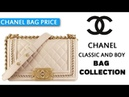 Chanel Spring Summer Classic And Boy Bag Collection | Chanel Bag Price