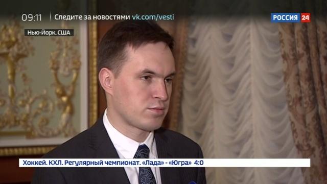 Новости на Россия 24 • Хор Йельского университета спел по-русски