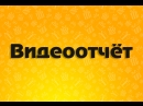 21.06.2018 Большую коробку киндер - сюрпризов 64 штуки