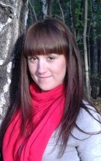 Екатерина Ч., 11 февраля , Москва, id7133551
