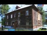 Жителей бараков на улице Столетова переедут в новые дома