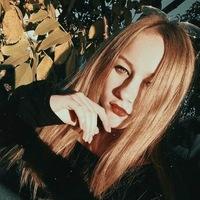 Аватар Ксении Будянской