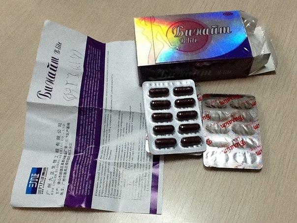 метидин 0.1 инструкция - фото 8
