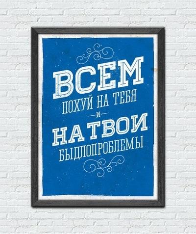 Михаил Вареник, 1 февраля 1986, Екатеринбург, id13816660