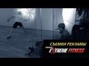 LiveCAM Production / съемки рекламы фитнес-клуба