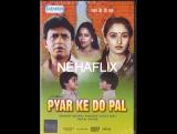 Два мгновения любви / Pyaar Ke Do Pal (1998)