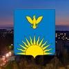 Официальное сообщество города Заринска