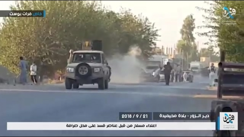 Два человека получили ранения в результате беспорядочной стрельбы, устроенной боевиками Сирийских демократических сил