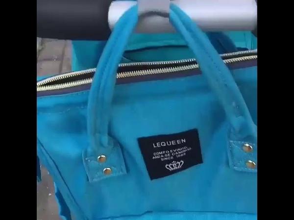 Рюкзак для мам небесно голубого цвета Lavochka Maryam