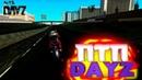 1 ПТП (ПИШИ ТАК И ПИШИ)   НОВАЯ РУБРИКА   MTA DAYZ FANTASTICAL