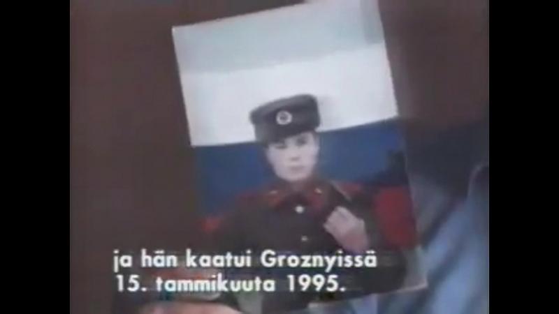 Воронцов Александр Станиславович 1974 г-рядовой,танкист-42 армейский корпус.135 ОмСбр.в\ч 64201-погиб в г.Грозном 15.01.1995 год