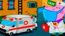 Скорая Помощь с Гиппо Прививочный Кабинет Детского Доктора Гиппи