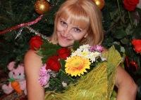 Оксана Лебедь, 3 января , Екатеринбург, id114361506