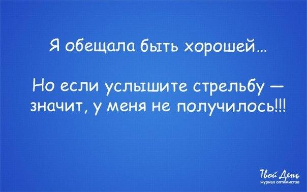http://cs410716.vk.me/v410716739/9082/l4zaRkMSGqs.jpg
