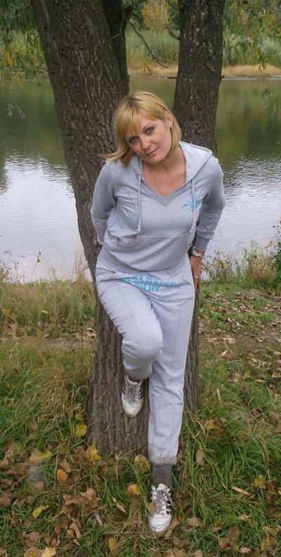 Наталья Слюсарь, 21 июля 1993, Канск, id158542332