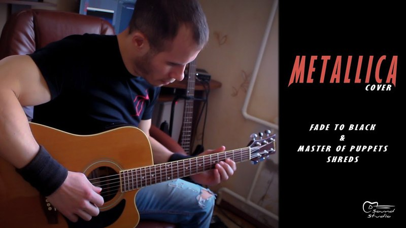 Fade to Black and Master of Puppets Guitar Shreds Metallica Cover Andrey Arbuzov