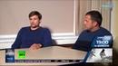 Реакція соцмереж на інтерв'ю петрова і бошірова