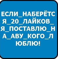 Вика Крючкова