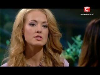 «Холостяк. Як вийти заміж» Часть 1. Сезон 4. Выпуск 7