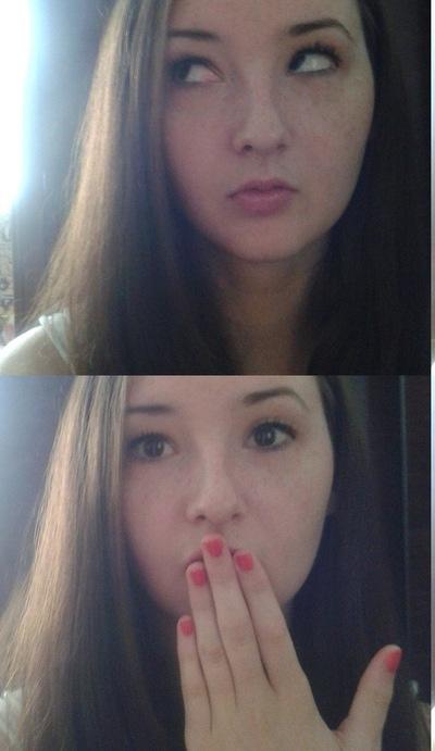 Оксана Павлюк, 5 февраля 1994, Ивано-Франковск, id28432759