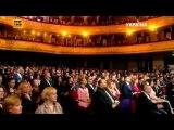 Награждение сериала «Кухня» на премии Телезвезда-2012