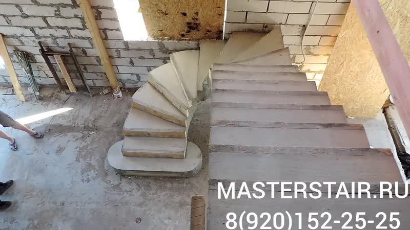 Бетонная лестница Тверь