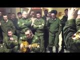 Армейские песни под гитару- И там где Северный кавказ