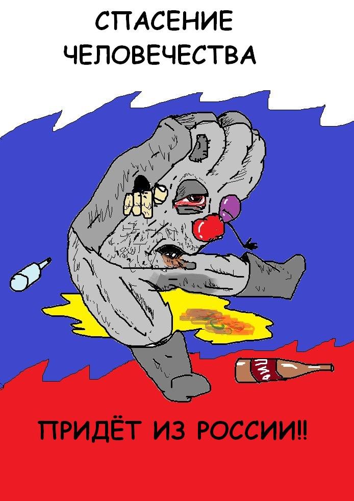 Священник УПЦ Московского патриархата ударил молодого националиста кулаком в лицо - Цензор.НЕТ 8904