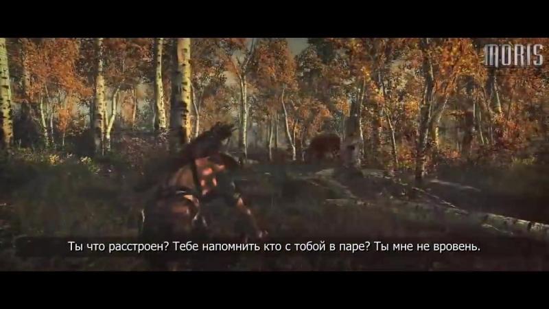 Рэп_Баттл_-_Ведьмак_3__Дикая_охота_vs._The_Elder_Scrolls_V__Skyrim_(1)[1]
